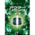 アウターリミッツ 完全版 2nd season Vol.6