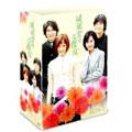 威風堂々な彼女 DVD-BOX 2