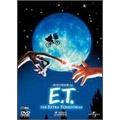 E.T. リミテッド・エディション