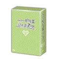 イタズラなKiss II ~惡作劇之吻~ DVD-BOX III