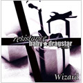 resistance/baby★dragstar