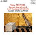 モーツァルト:ハイドン・セット Vol.2 弦楽四重奏曲 第19番 ハ長調K.465《不協和音》 弦楽四重奏曲 第16番 変ホ長調 K.428(421b)