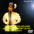at ROYAL ALBERT HALL in LONDON COMPLETE LIVE<期間限定特別価格盤>