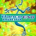 ダンスマニア EX8