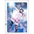 はるこ☆UP DATE 後編  [DVD+CD]<特別版>