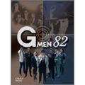 Gメン'82 DVD-BOX(7枚組)