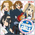 Cagayake! GIRLS<初回生産限定盤>