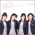 やる気花火  [CD+DVD]<初回限定盤C>