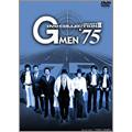 G MEN'75 DVD-COLLECTION 2 <初回生産限定版>