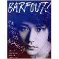 Barfout! Vol.157