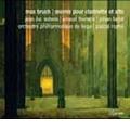 ブルッフ: クラリネット, ヴィオラと管弦楽のための協奏曲 Op.88, ロマンス Op.84, 八つの小品 Op.85 / パスカル・ロフェ, リエージュ・フィルハーモニー管弦楽団, 他