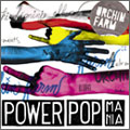 POWER POP MANIA