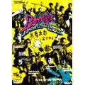 日本の裸族[NEGA-05024][DVD] 製品画像