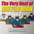 The Very Best of MOTOR MAN vol.2