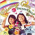 GOLDEN☆BEST/チューインガム 2