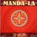 MANDA-LA  [CD+DVD]