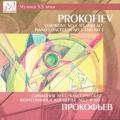 Prokofiev: Symphony No.1 Op.25, Piano Concertos No.1 Op.10, No.3 Op.26 / Polina Fedotova, Alexander Tchernushenko, St.Petersburg State Capella SO