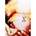 DAHLIA THE VIDEO VISUAL SHOCK #5 PART I & PART II