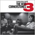 THE HITS ~CORNERSTONES 3~