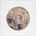 透明人間/クニ・河内とザ・ハプニングス4の世界<完全生産限定盤>