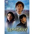 アン・ジェウク主演 ミスター・グッドバイ VOL.3
