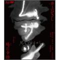 ムサシ 特別版 [Blu-ray Disc+DVD]