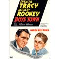 少年の町/感激の町 特別版[DL-65007][DVD] 製品画像