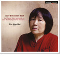 J.S.Bach: Le Clavier bien Tempere Livre 2 (The Well-Tempered Clavier Book.2) / Zhu Xiao-Mei