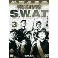 特別狙撃隊S.W.A.T Vol.3