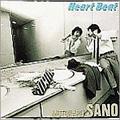 Heart Beat<完全生産限定盤>