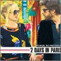 「パリ、恋人たちの2日間」オリジナル・サウンドトラック