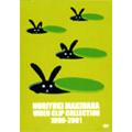 NORIYUKI MAKIHARA VIDEO CLIP COLLECTION 1990-2001