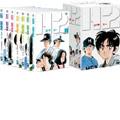 H2 DVD BOX(7枚組)