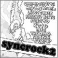 syncrock 2
