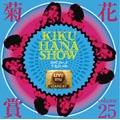 VOLUME TWENTY FIVE 2007年10月3日 下北沢440