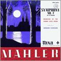 ヘルマン・シェルヘン/Mahler: Symphony No.7 / Hermann Scherchen, Vienna State Opera Orchestra [TKC324]
