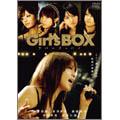 Girl's BOX ラバーズ☆ハイ