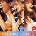 FOLK SONG 3 LIVE ~中澤裕子,後藤真希,藤本美貴