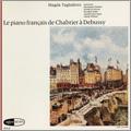 フランス近代ピアノ曲集 - シャブリエ, サン=サーンス, ドビュッシー, 他<タワーレコード限定>