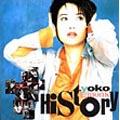 TWIN BEST 荻野目洋子 HISTORY