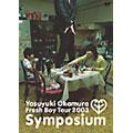 Symposium ~岡村靖幸 フレッシュボーイ TOUR 2003~ [DVD+CD]