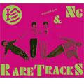 OMOIDE IN MY HEAD 4 (珍) NG & RARE TRACKS [2CD+DVD]<初回生産限定盤>