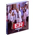 ER 緊急救命室 V <フィフス> セット1