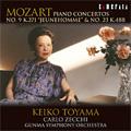 モーツァルト:ピアノ協奏曲 第9番「ジュノーム」,第23番