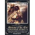 BS Janne Da Arc ANOTHER STORY+3