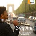 C.P.E.バッハ:シンフォニア/フルート協奏曲/スペインのフォリアによる12の変奏曲/他:平野公崇(soprano sax)/松野弘明(vn)/他