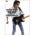 "ON THE ROAD ""Films""  DVD"