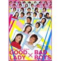 GOOD LADY×BAD BOYS(2枚組)