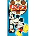 ミッキーのギャグ・ファクトリー 日本語吹き替え版