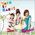 Take It Easy!<通常盤>